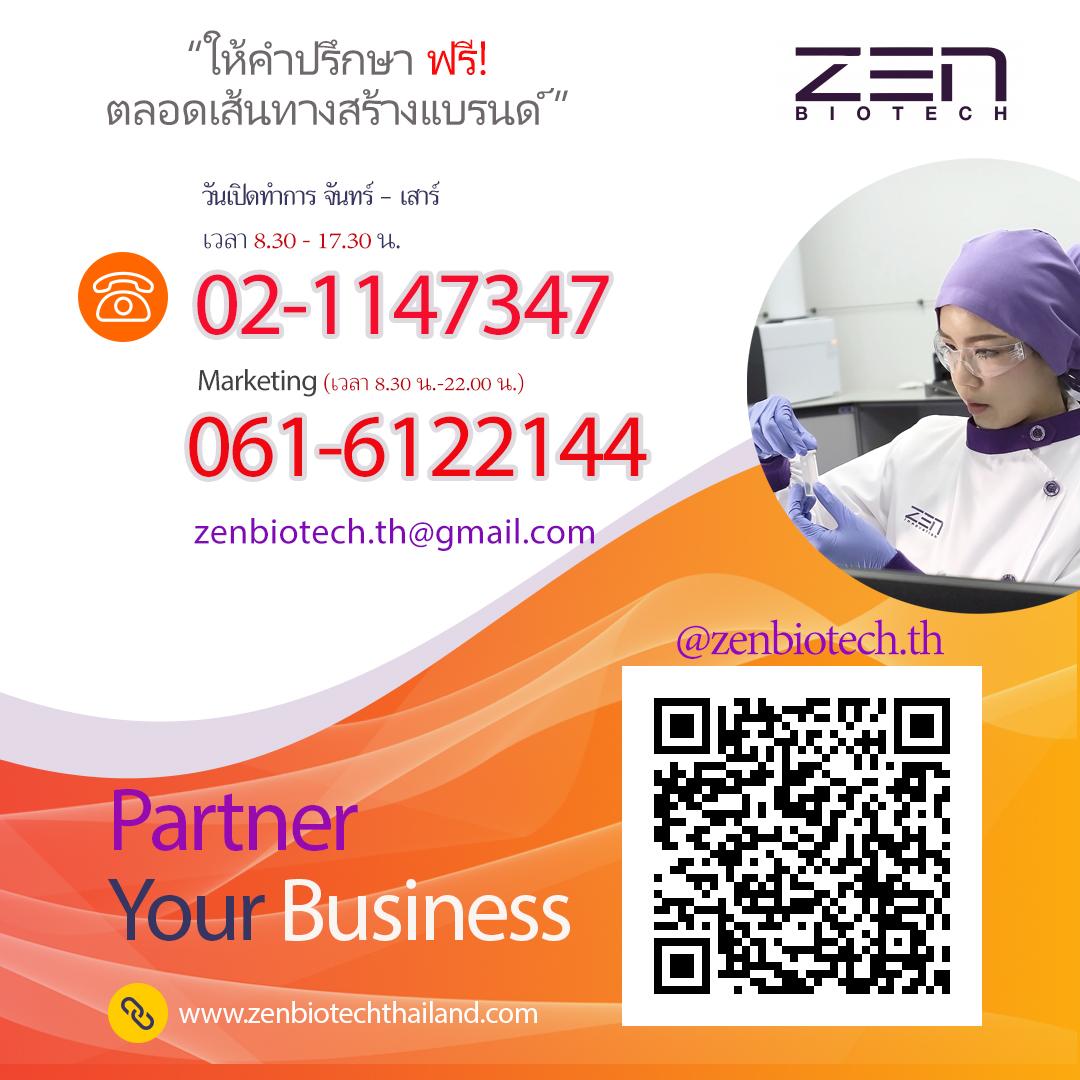 ads-zen-3