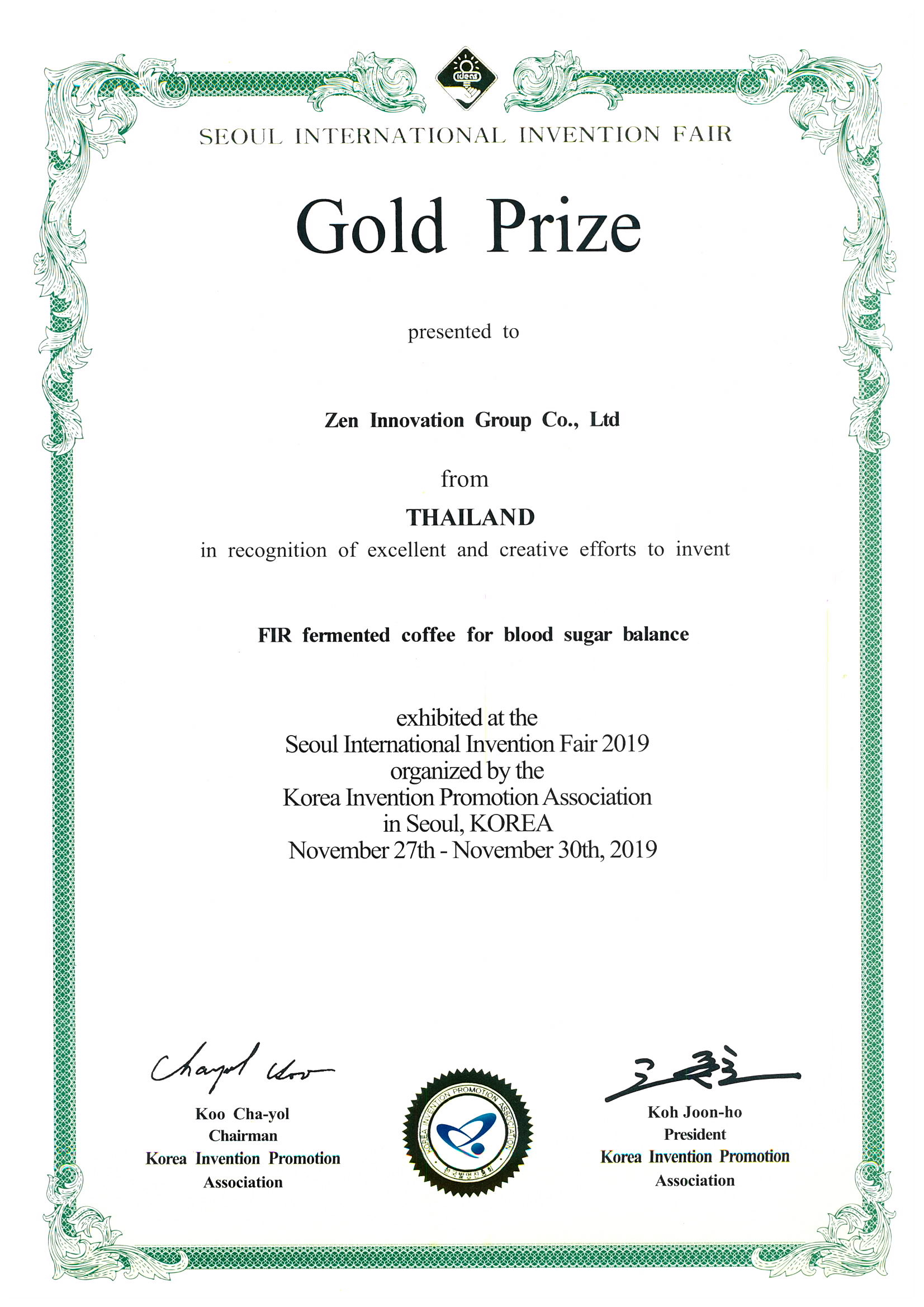 Cert.-SIIF-2019-Gold-Fir-Fermented-Coffee_1