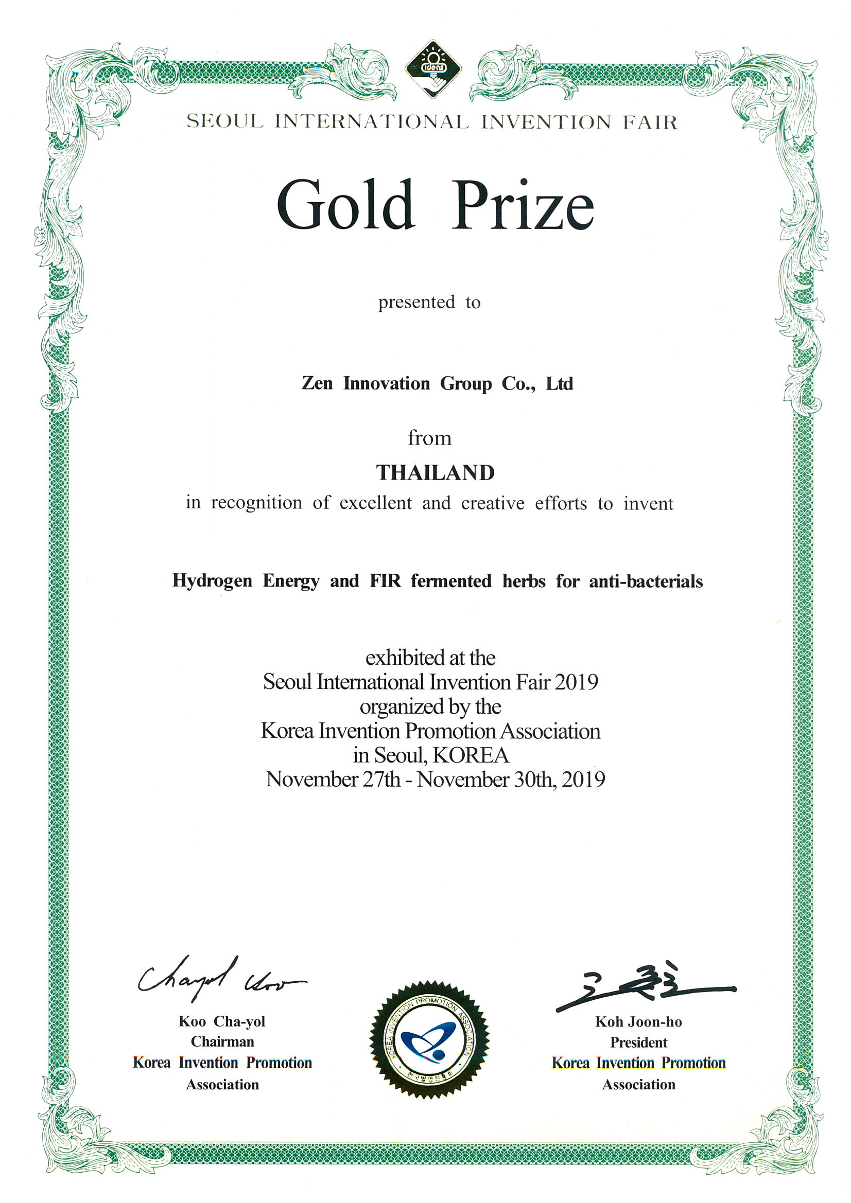 Cert.-SIIF-2019-Gold-Hydrogen-Energy-_-FIR_1