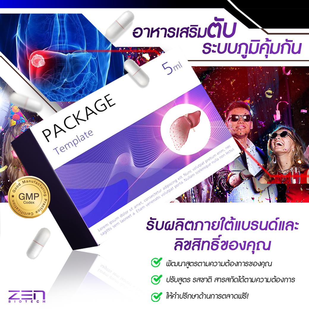 banner_zen-26