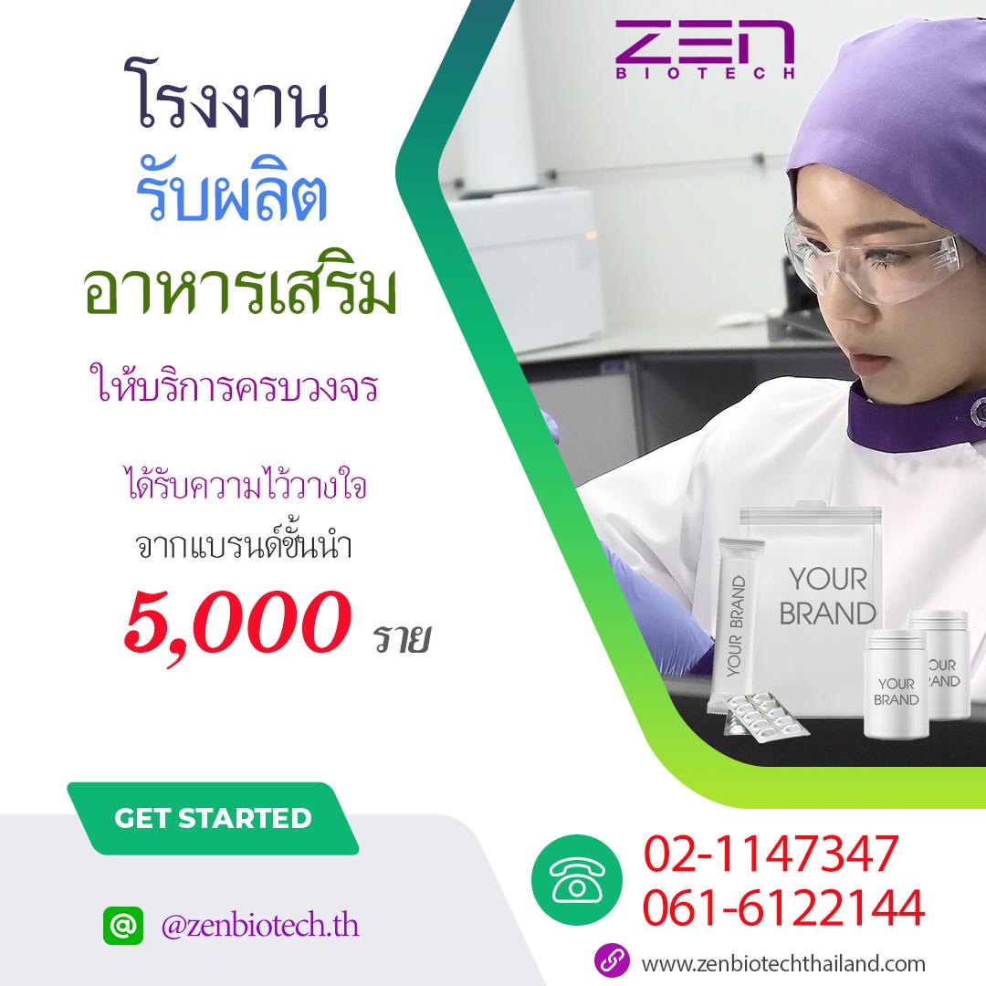 ads-zen-4_1