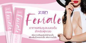 สูตรอาหารเสริม Femlemone ช่วยให้คุณผู้หญิงมีเสน่ห์ดึงดูดใจจากภายในสู่ภายนอก